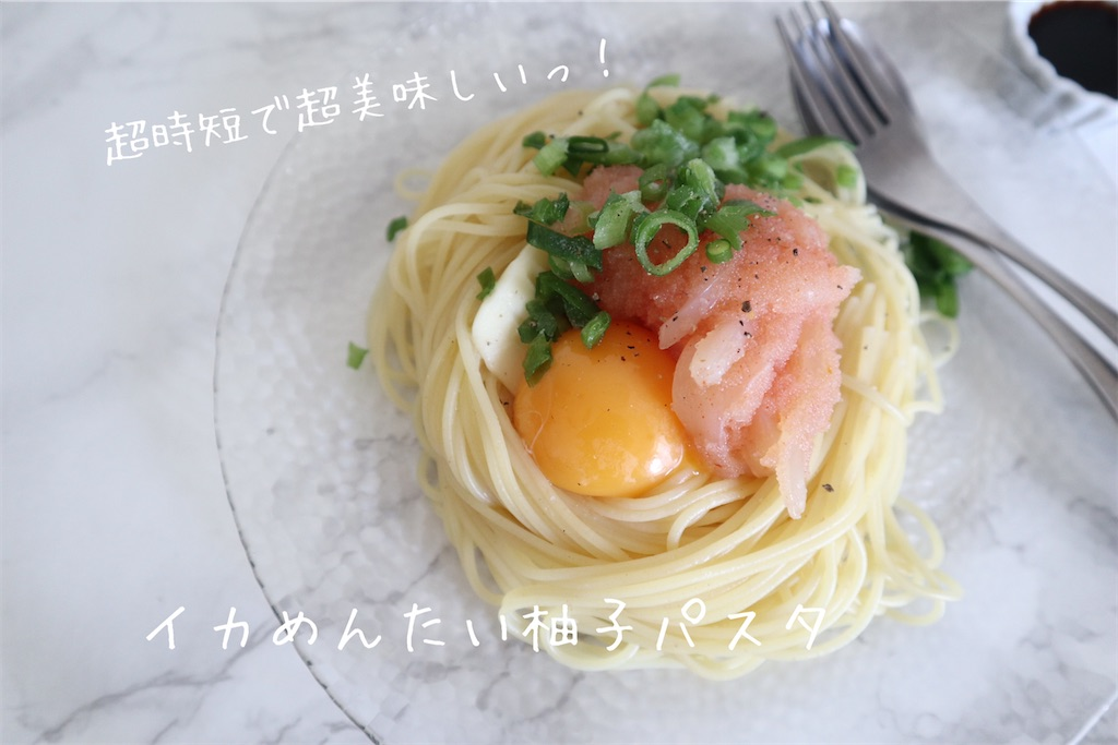 f:id:itsumiusui:20210711181212j:image