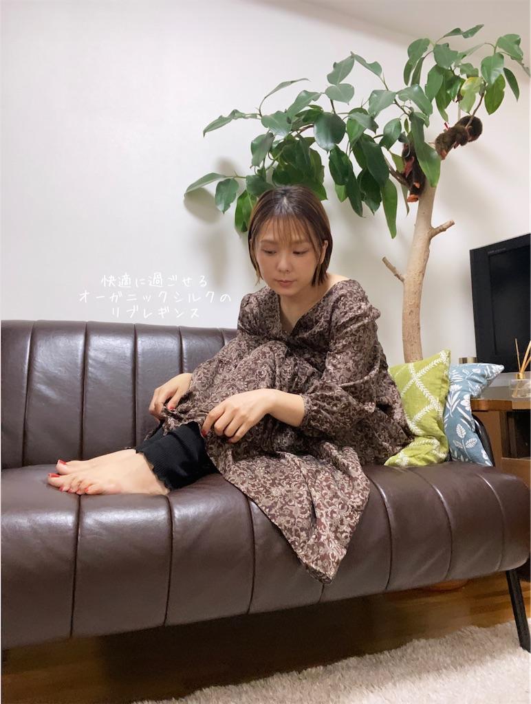 f:id:itsumiusui:20210908215013j:image