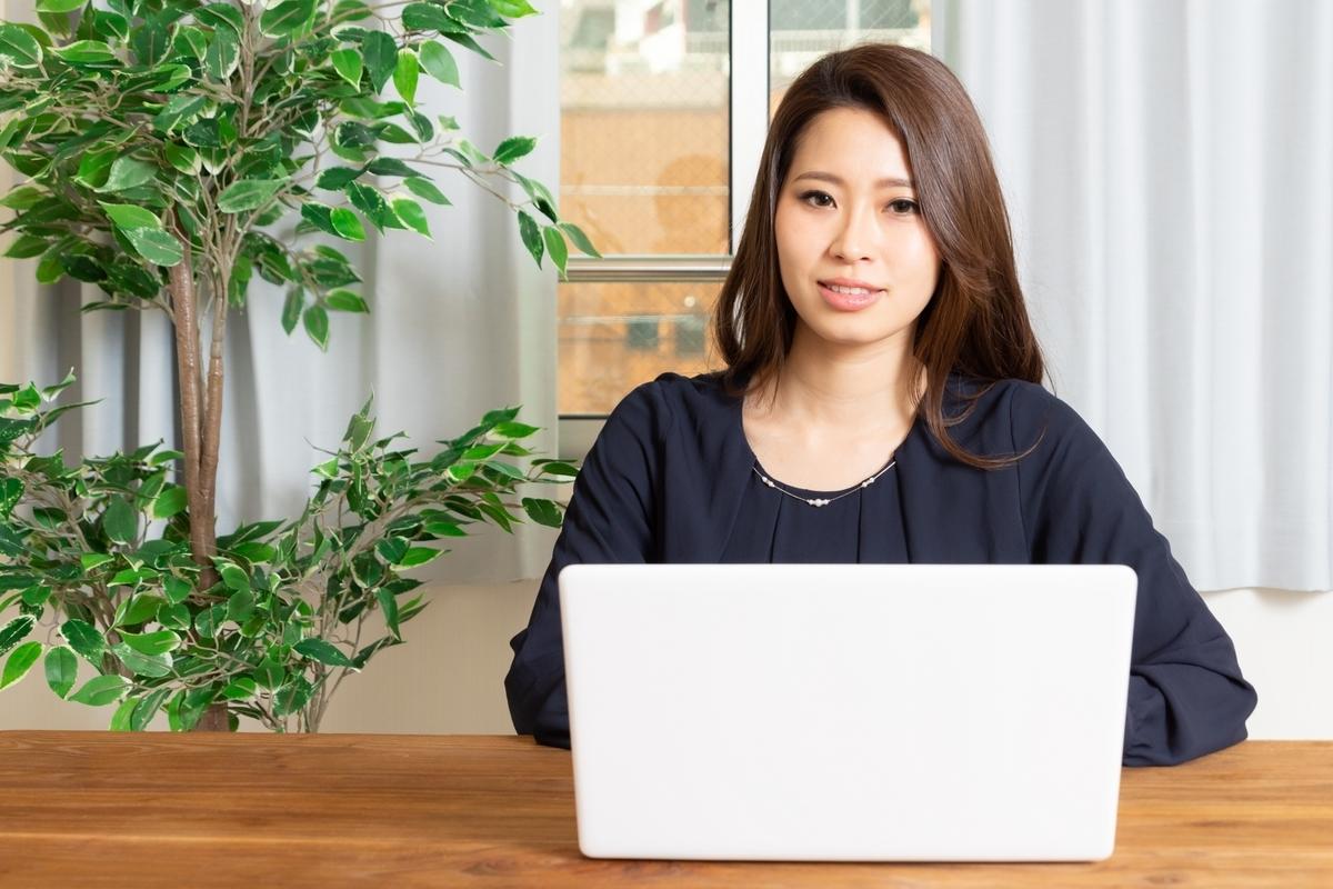 【事例】ブログ活用でホームページ集約が上手くいった不動産会社