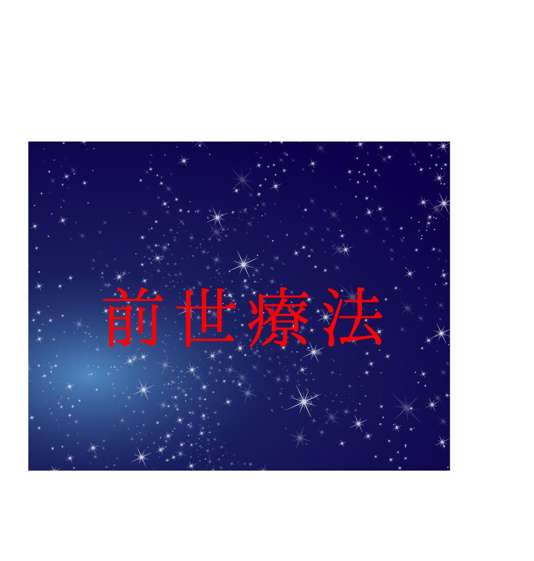 f:id:itsuqi:20190405211359j:plain