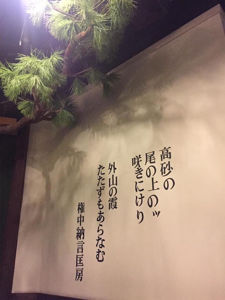 f:id:itsutabi:20160910162242j:image