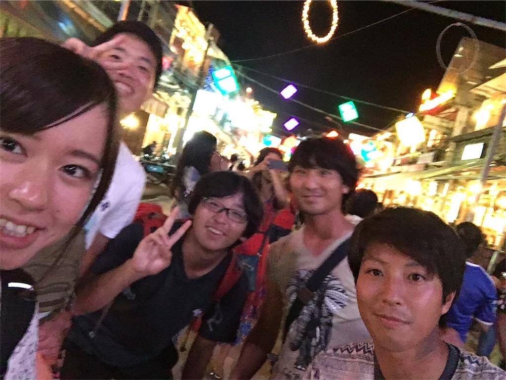 f:id:itsutabi:20160911175552j:image