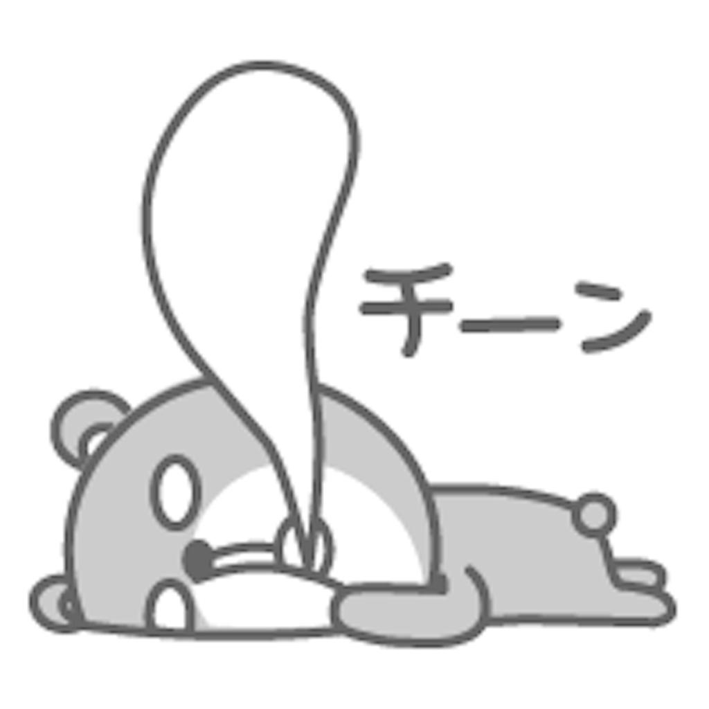 f:id:itsutabi:20161026010135p:image