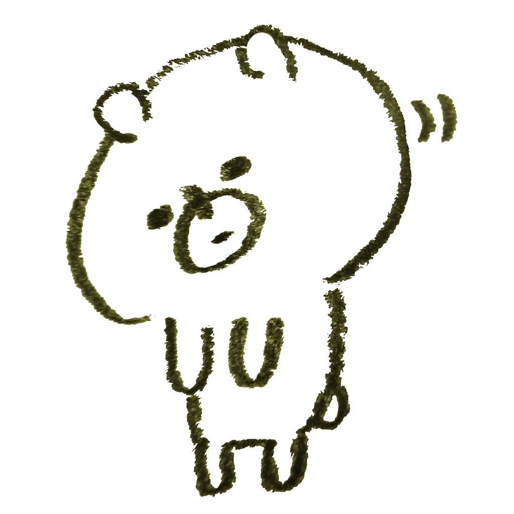 f:id:itsutabi:20161202034453j:image