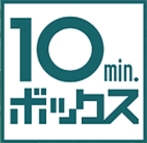 f:id:itsutsuki:20181028190015p:plain