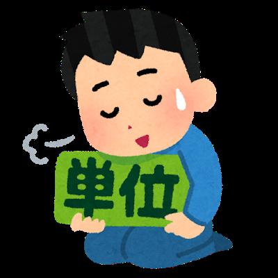 f:id:itsutsuki:20181102170033p:plain