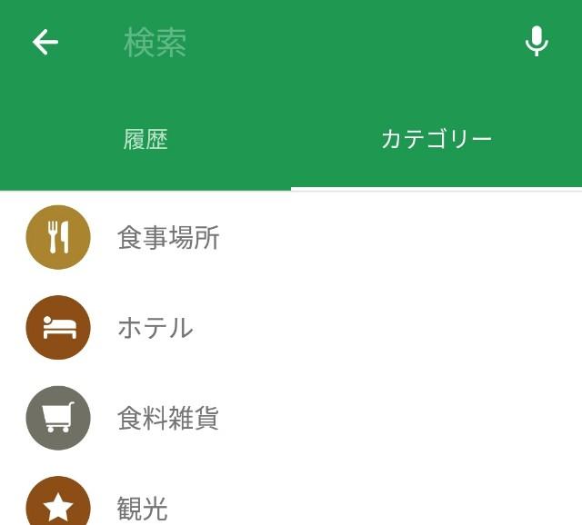 f:id:itsutsuki:20190310215227j:image