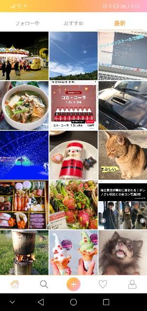f:id:itsutsuki:20190314123450j:image