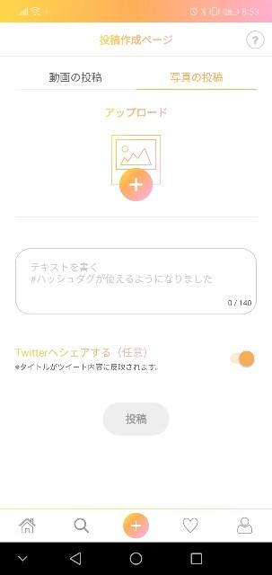 f:id:itsutsuki:20190314123534j:image