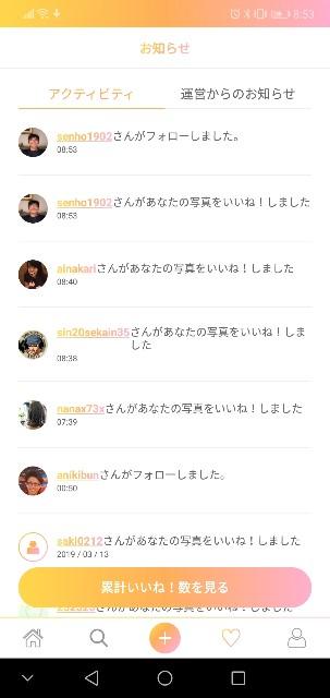 f:id:itsutsuki:20190314123552j:image