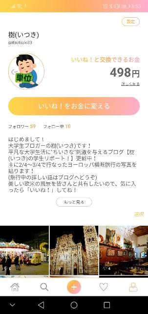 f:id:itsutsuki:20190314123609j:image