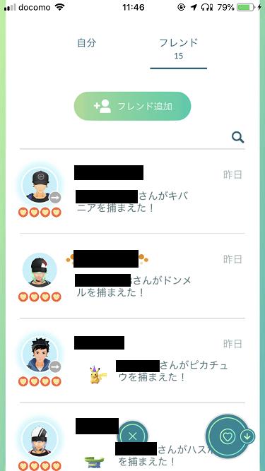f:id:itsuwalove777:20190630115430p:plain