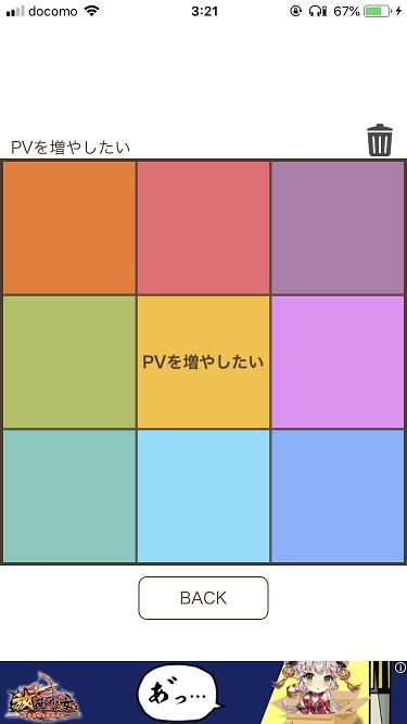f:id:itsuwalove777:20190712033011p:plain
