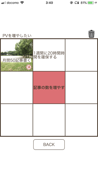 f:id:itsuwalove777:20190712040321p:plain