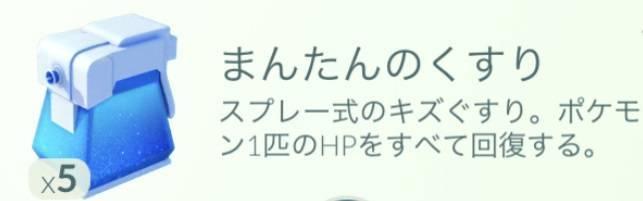 f:id:itsuwalove777:20190903012911j:plain