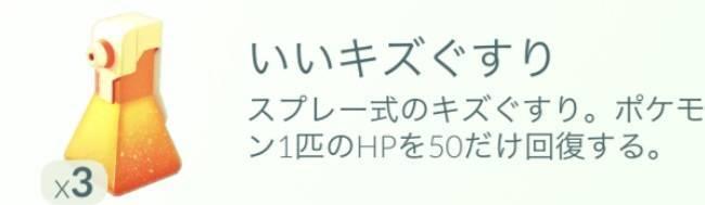 f:id:itsuwalove777:20190903012915j:plain