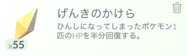 f:id:itsuwalove777:20190903012923j:plain