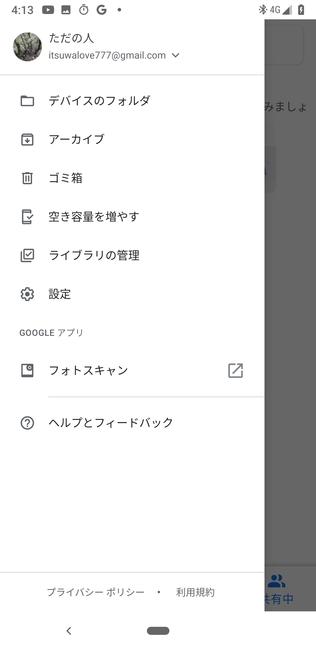 f:id:itsuwalove777:20191207131458p:plain
