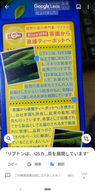 f:id:itsuwalove777:20191207142722p:plain