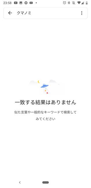 f:id:itsuwalove777:20191210003419p:plain