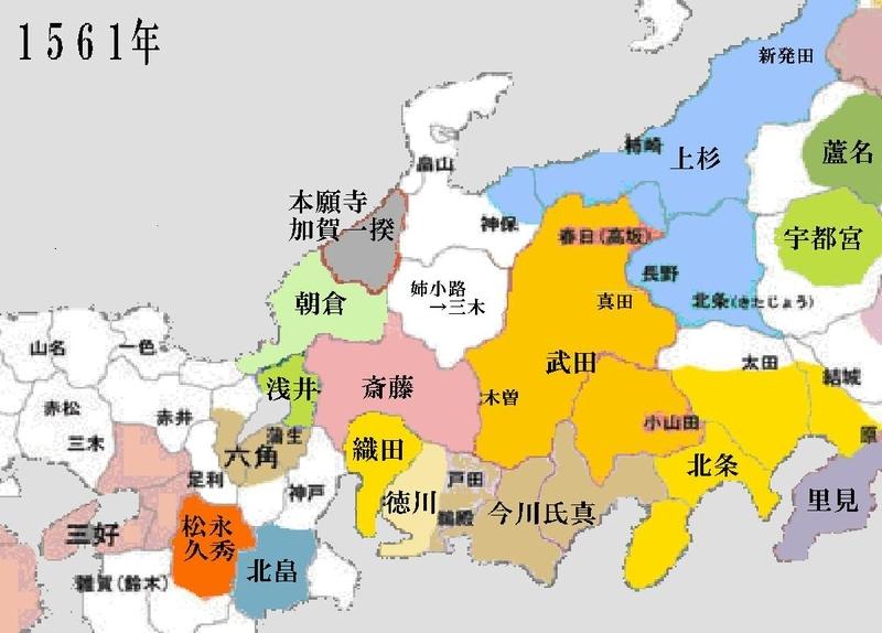 戦国 大名 勢力 図