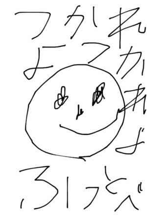 f:id:ituko:20130519144648j:image