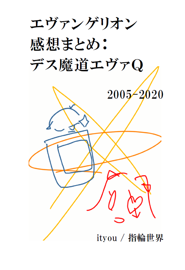 f:id:ityou:20201123132640p:plain