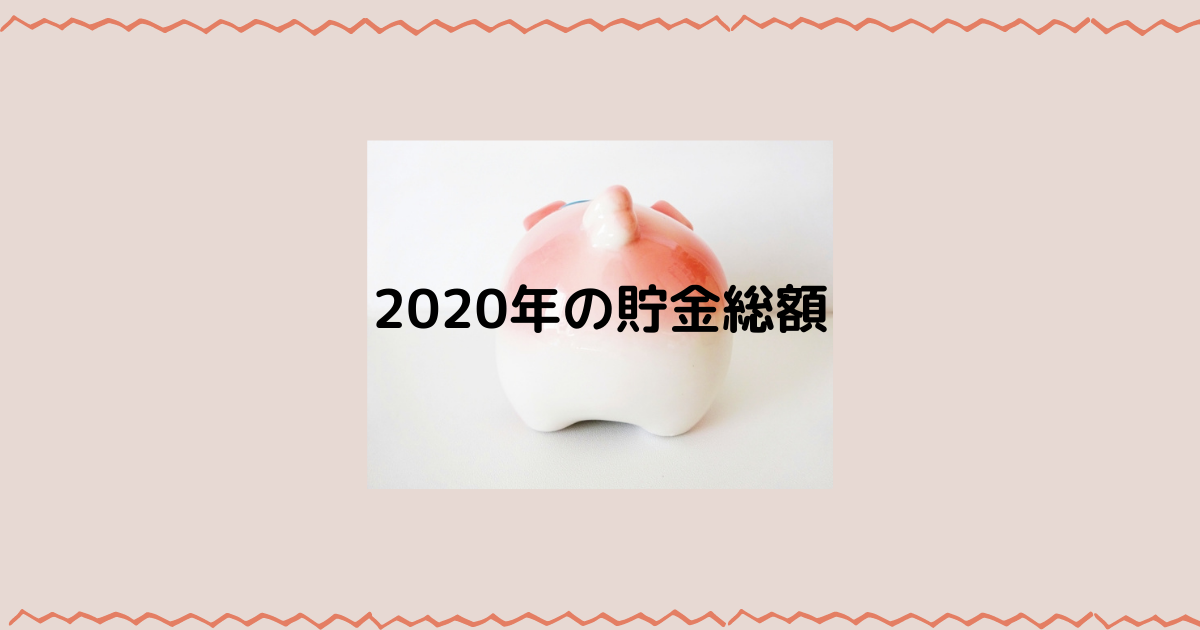 f:id:iuran:20210223115901p:plain