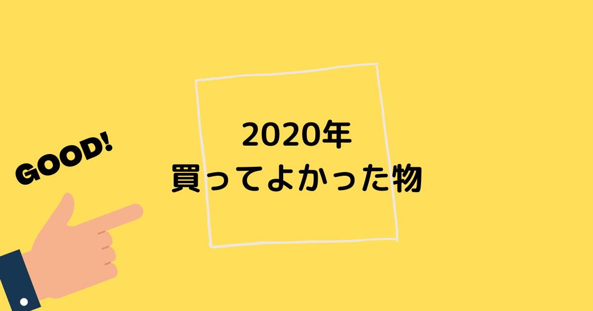 f:id:iuran:20210223121316p:plain