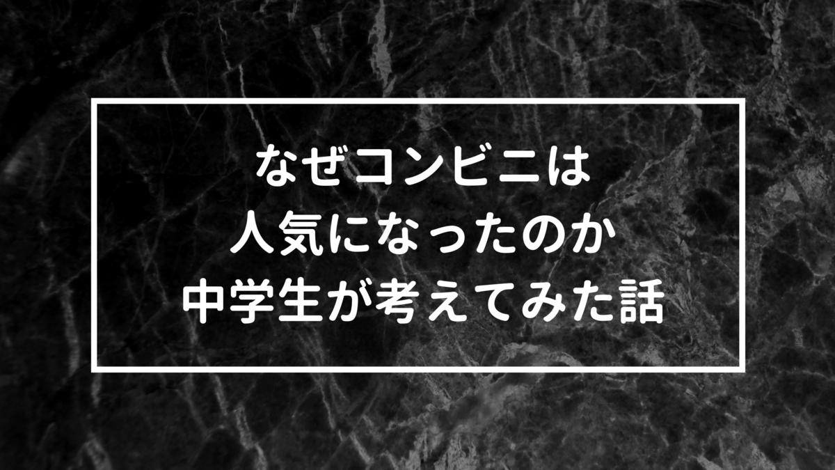 f:id:iuto_025:20210124180239p:plain