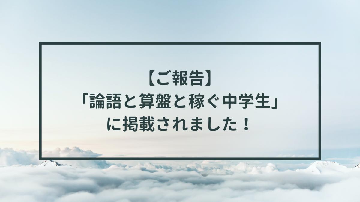 f:id:iuto_025:20210210150712p:plain