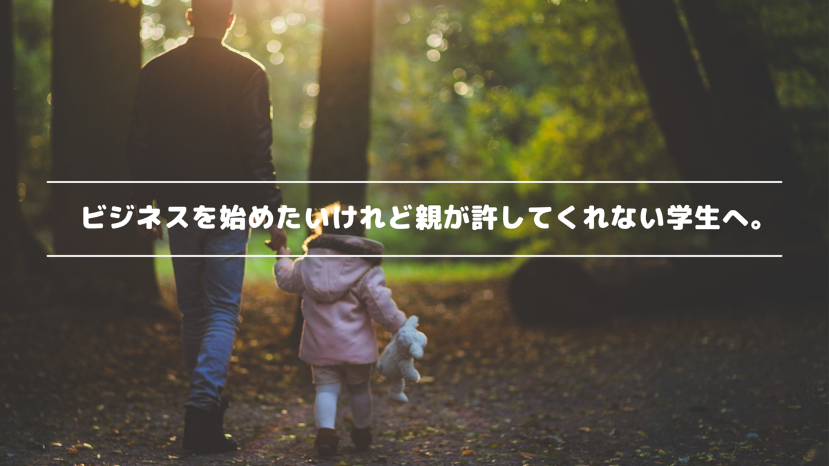 f:id:iuto_025:20210221164046p:plain