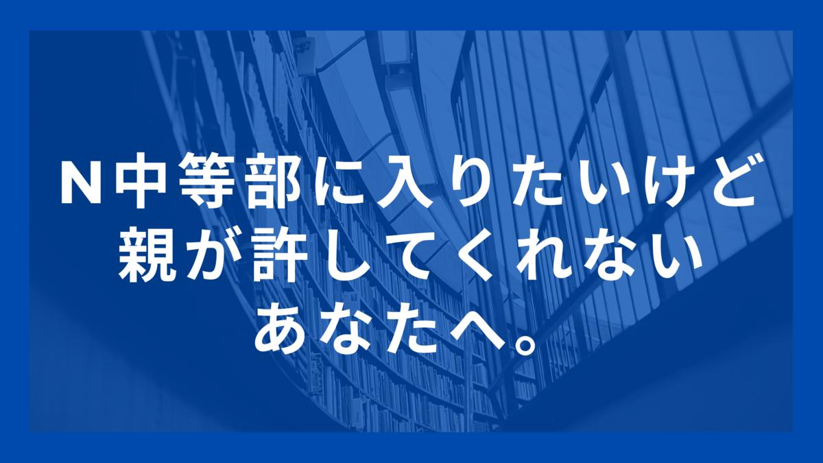 f:id:iuto_025:20210225184149p:plain