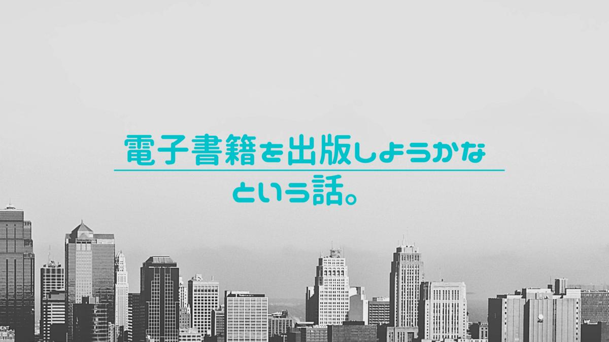 f:id:iuto_025:20210227130522p:plain