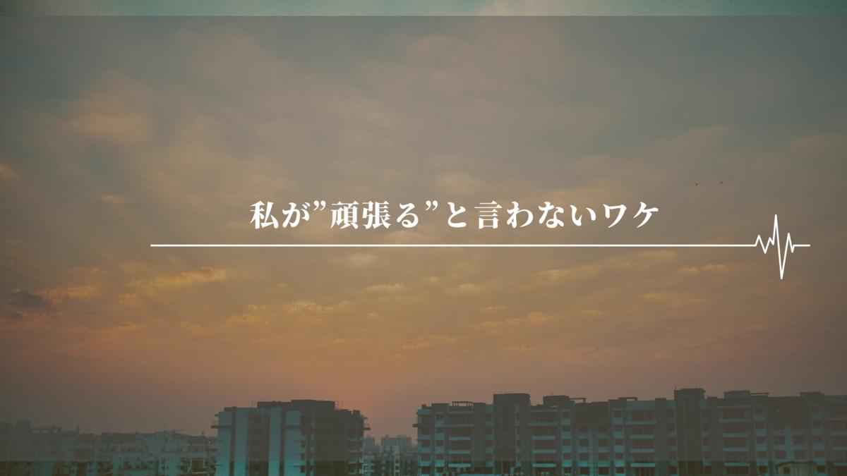 f:id:iuto_025:20210302055410p:plain