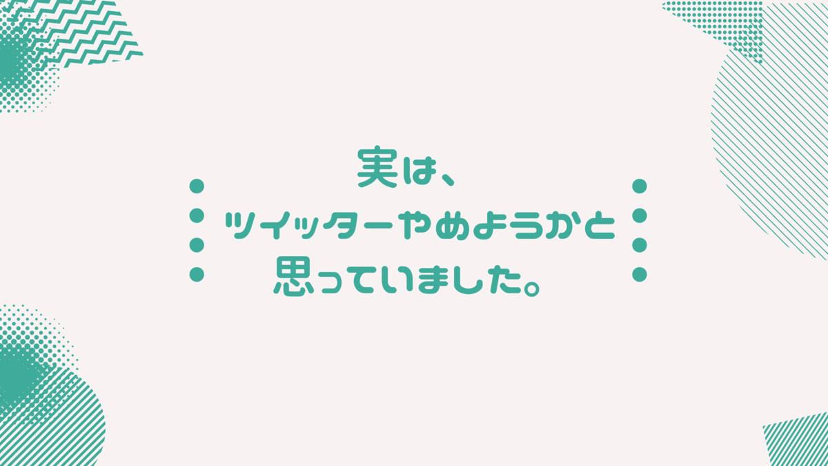 f:id:iuto_025:20210302200334p:plain