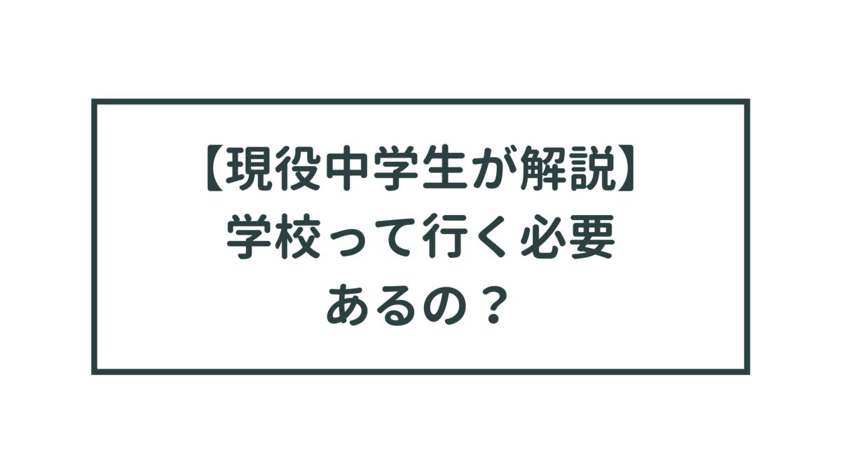 f:id:iuto_025:20210305164531p:plain