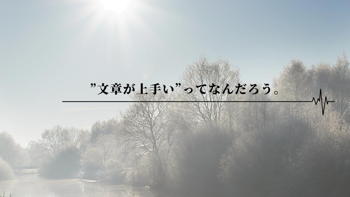 f:id:iuto_025:20210307142655p:plain