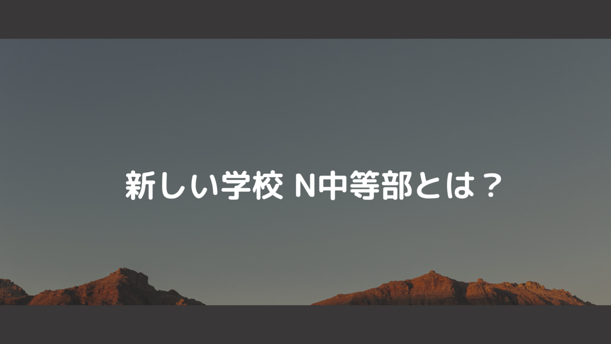 f:id:iuto_025:20210312173659p:plain