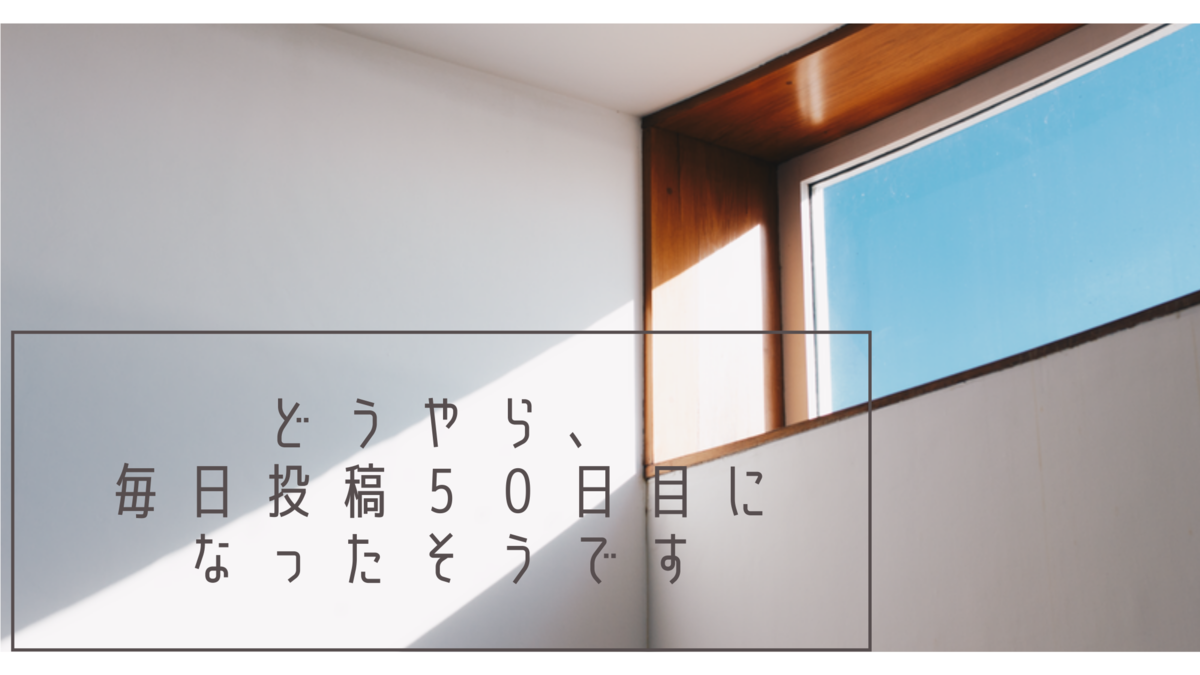 f:id:iuto_025:20210322072238p:plain