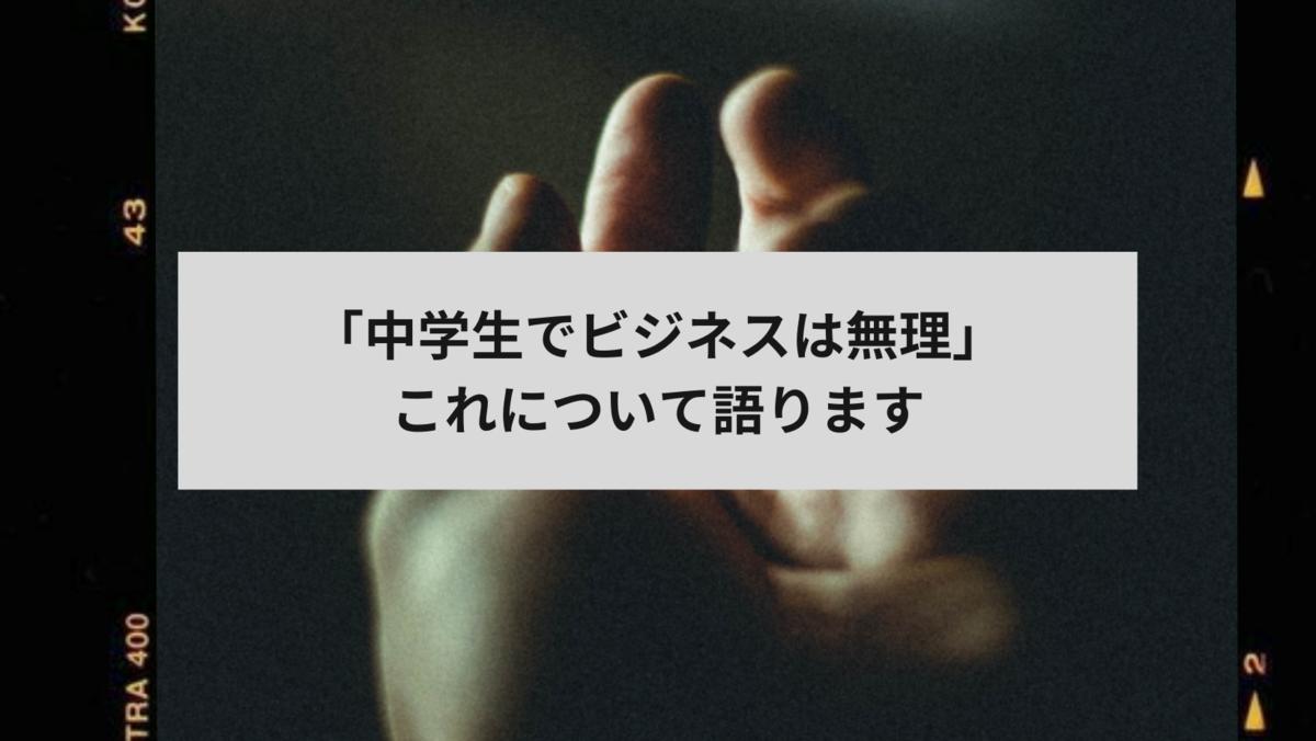 f:id:iuto_025:20210404142822p:plain