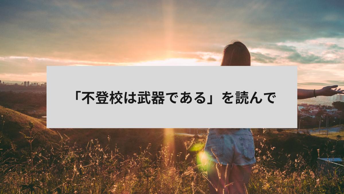 f:id:iuto_025:20210416173518p:plain