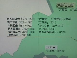 20110624123615