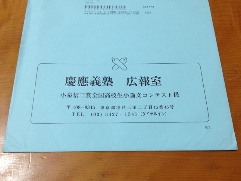20120715145958
