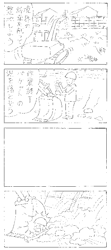 f:id:ivy2256m:20160720154918p:plain