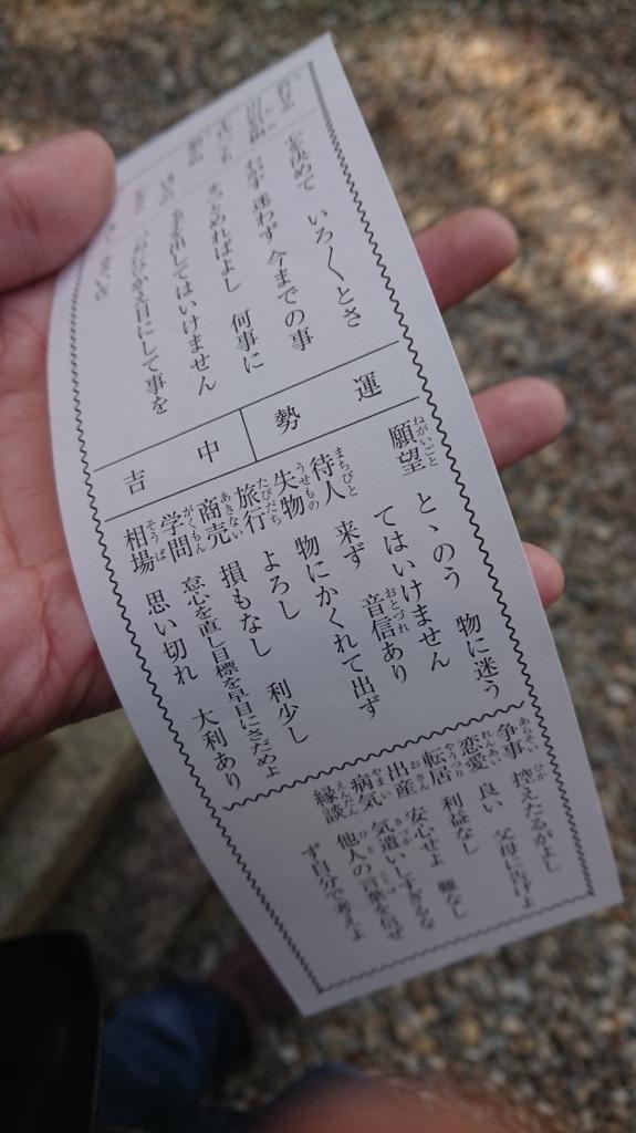 f:id:iwa-diary:20180105073235j:plain