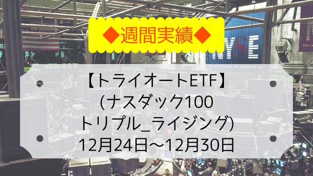 f:id:iwa-zon:20181230224718p:plain