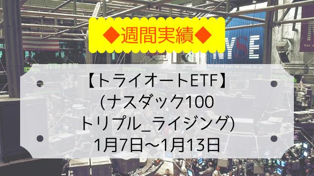 f:id:iwa-zon:20190116221250p:plain