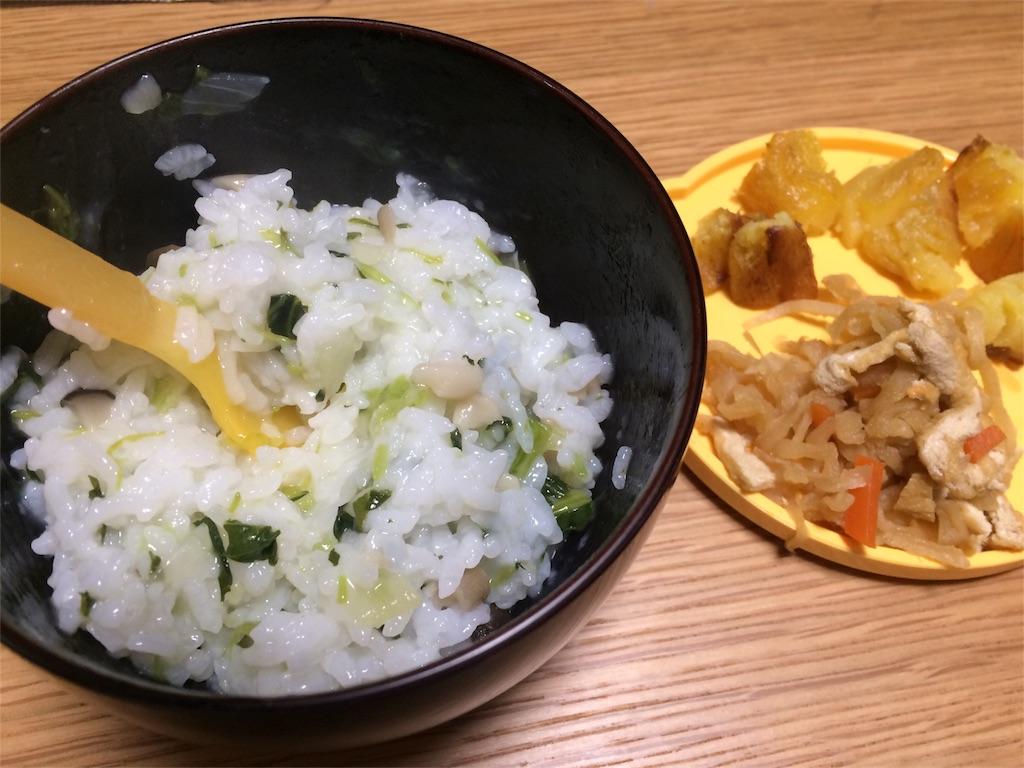 f:id:iwadetomoko:20170215093829j:image