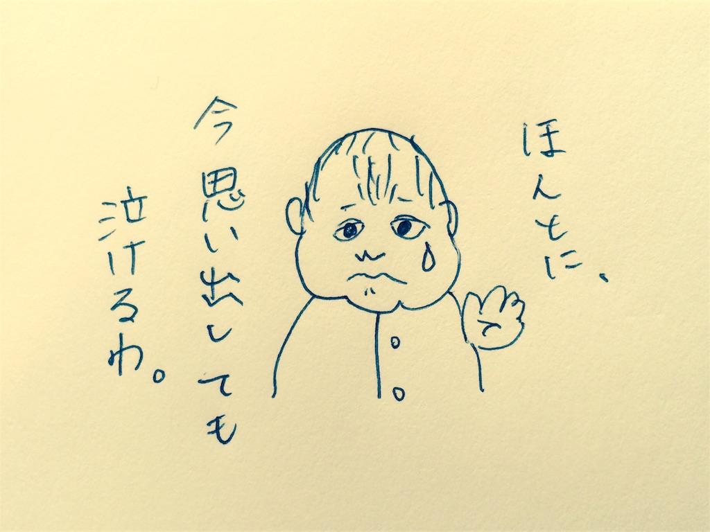 f:id:iwadetomoko:20170216164730j:image
